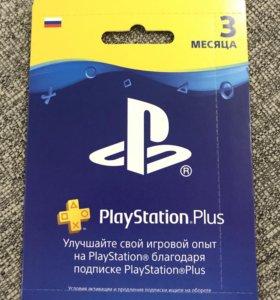 Подписка на PlayStationPlus