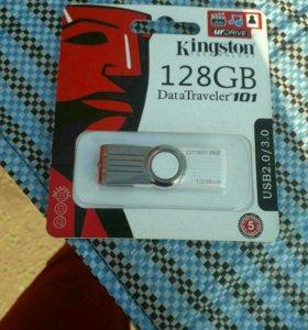 USB Флешка 128Гб
