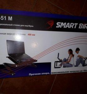 Столик для ноутбука Smart bird p-51m складной