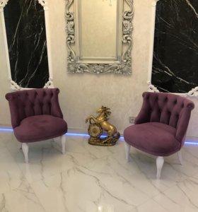 Кресла будуарные
