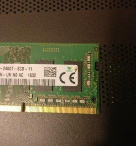 Hynix DDR4 2400Мгц SO-DIMM 4Gb