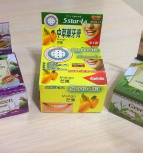 зубные пасты из Таиланда