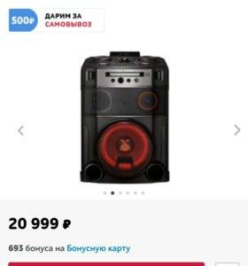 LG OM 7550 K