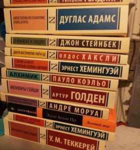 Книги цена за все возможна покупка по одному
