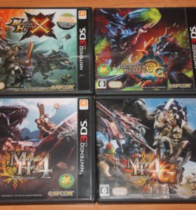 Monster Hunter 3DS (JPN)