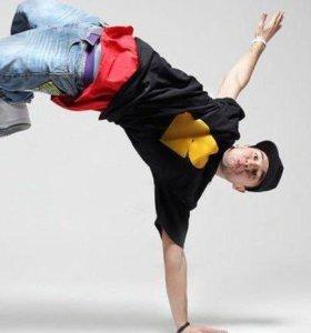 Требуется тренер по гимнастике, Хип-хопу.