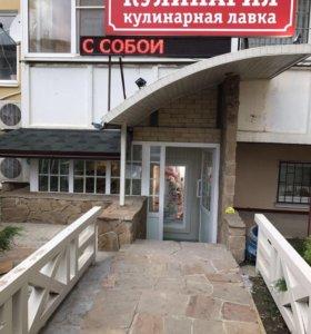 Программное обеспечение аренда коммерческой недвижимости Снять офис в городе Москва Братиславская улица