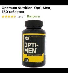 Спортивное питание для мужчин, iHerb