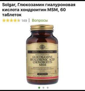 Глюкозамин, гиалуроновая кислота, iHerb