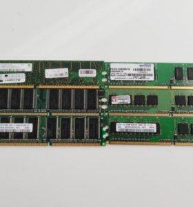 Плашки оперативной памяти