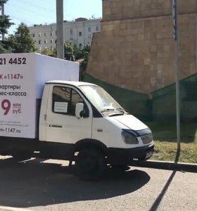 Ваша реклама на грузовом автомобиле