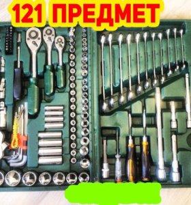 Набор Инструментов 121 предмет SATA GOOD  Доставка