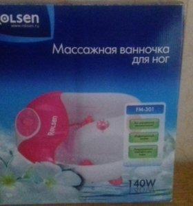 массажная ванночка для ног rolsen fm 301