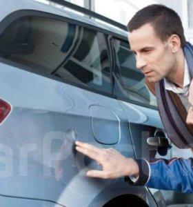 Помощь в покупке авто. Автоподбор