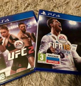Игры для консоли PS4