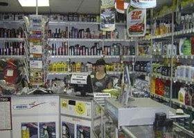 Магазин Автоэмали