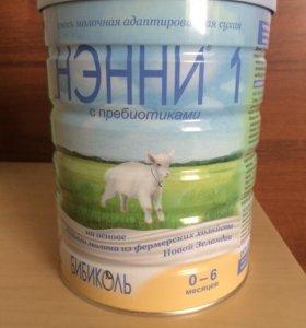 Бесплатно сухая молочная смесь Нэнни и NAN