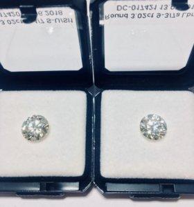 Лот сертифицированных бриллиантов