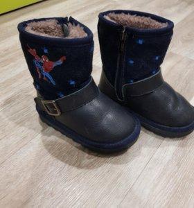 7dedd3bcd Купить детскую обувь - в Надыме по доступным ценам | Продажа детской ...