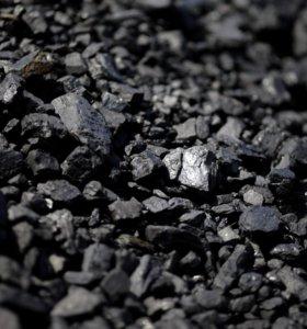 уголь от 1 тн до 6 тн