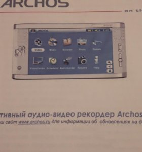 Портативный аудио-видео рекордер Archos AV700