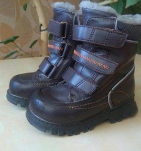 Ортопедические зимние ботинки Ortek 25 р