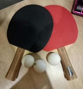 Комплект ракеток для настольного тенниса