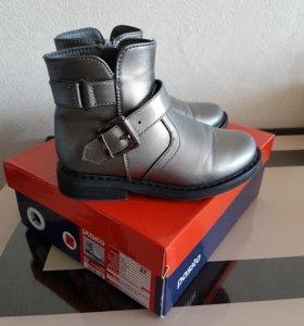 Ботинки демисезонные для девочки 27 размер