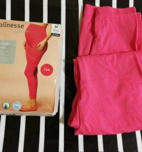 Леггинсы для беременной JOLINESSE Германия новые