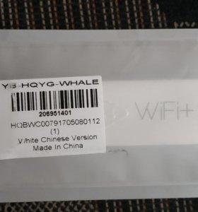 Xiaomi WI-FI Ретранслятор 2 Amplificador