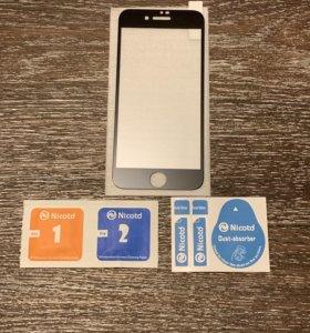 Защитное стекло для iPhone 7;8