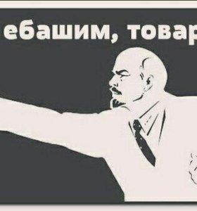 Штамповки р13 4/100 3 шт