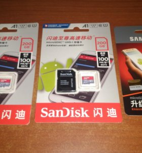 Карты памяти 200гб и 128гб микро SD