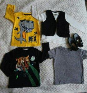 Пакет вещей на мальчика 86-92
