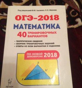 Математика-150₽. Обществознание 200₽