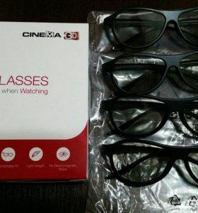 Продам комплект 3D очков LG (4шт.)