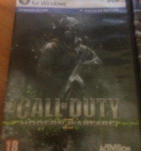 Call of Duty и Супер герои