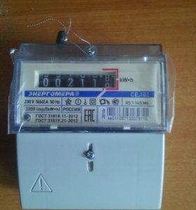 счётчик электроэнергии (электричества)