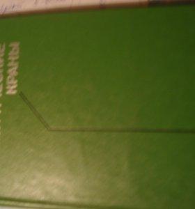 учебник для машинистов мостовых эл.кранов