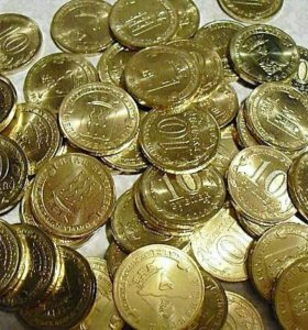 ГВС юбилейные монеты