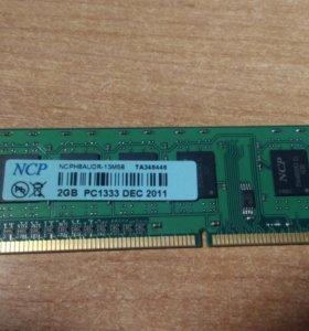 DDR3-1333 NCP 2GB