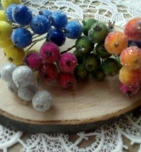 Сахарные ягодки