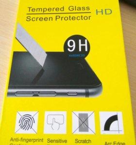 Защитное стекло для телефона LG G4