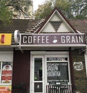 Кофе Грейн
