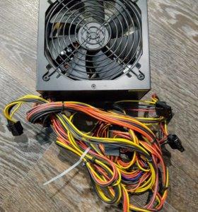 Блок питания DSA II 650W