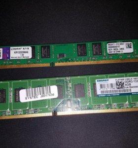 DDR3 4Gb 1333Hz (1800) Kingmax и Kingston (2 шт.)