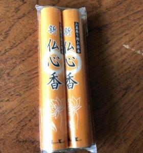Японские палочки для церемоний
