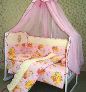 Комплект в детскую кроватку,из 7 предметов и кпб.
