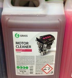Очиститель двигателя Grass