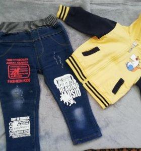 Продам джинсы и кофточку